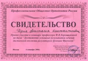 20151028_135614